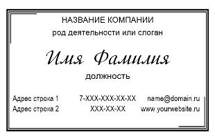 15_white_euro