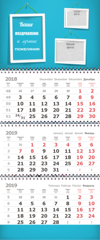 Frames_Calendar