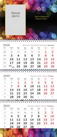 abstract_14_calendar