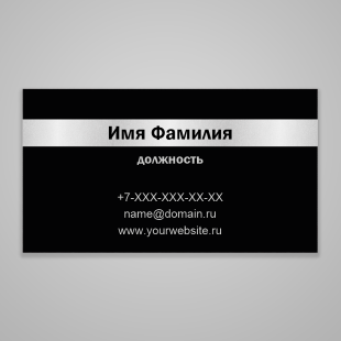 black_4_silk