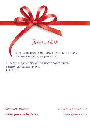 bow_03_list