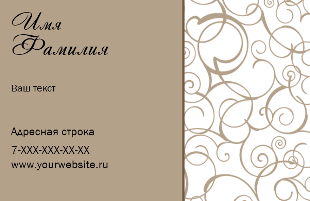 brown_1_euro