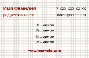 burberry_1_euro