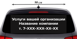 car_sticker_1
