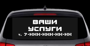 car_sticker_2