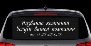 car_sticker_4