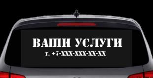car_sticker_6