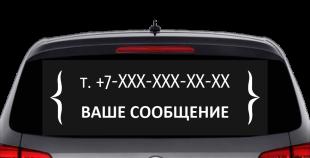 car_sticker_brackets
