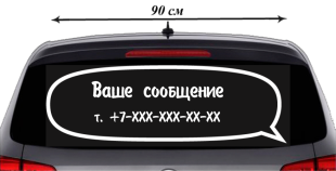 car_sticker_cloud