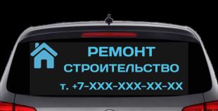 car_sticker_home