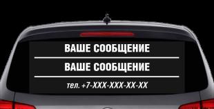 car_sticker_line1