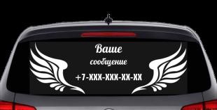 car_sticker_wings