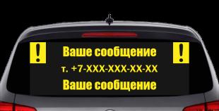 car_sticker_wow
