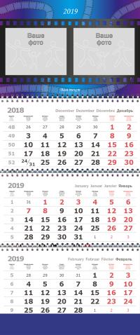 film1_calendar
