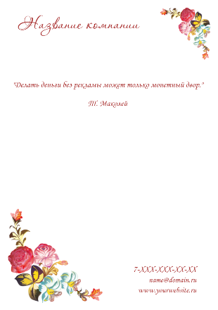 flowers_03_4_list_a5