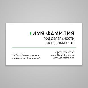 greentext1