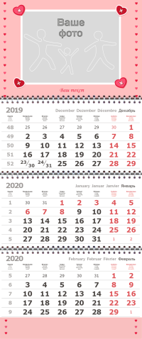 hearts_2_calendar