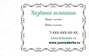 label_008