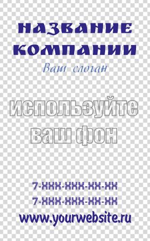 label_010_v