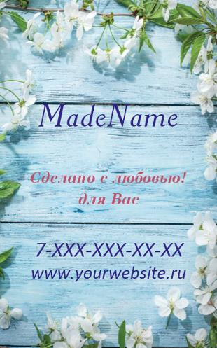 label_nature