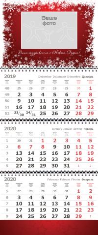 newyear_01_calendar