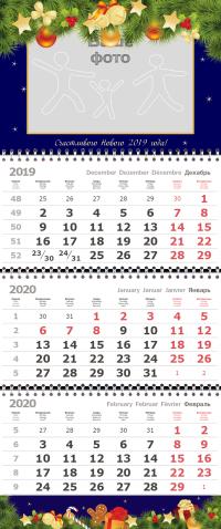 newyear_02_calendar