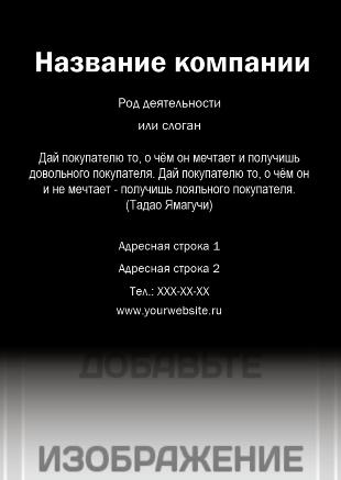 photo_2_list