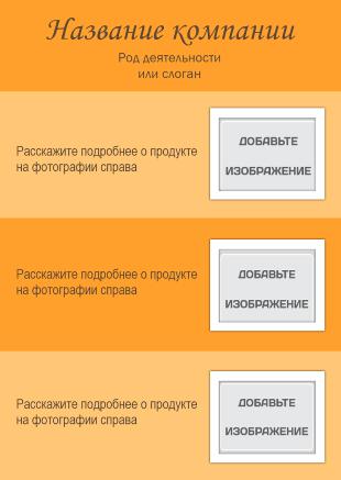 photo_frames3_list