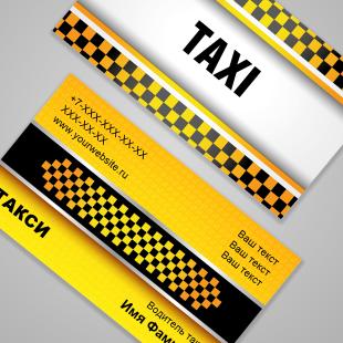 taxi_04