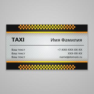 taxi_07