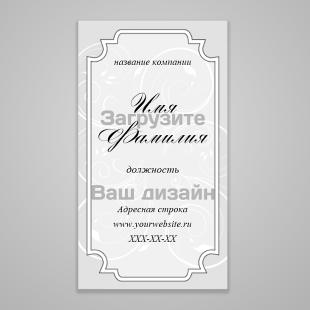 Calligraphic_Frame_Vert_2
