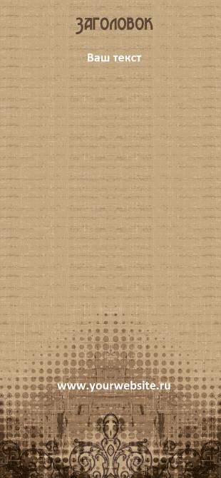 Elegant_23_flyer