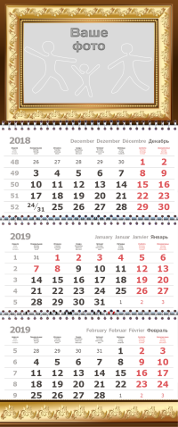 FancyFrame_Calendar