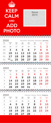KeepCalm_Calendar