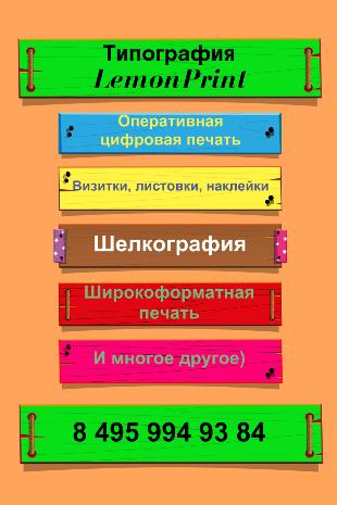 Lenore_tablvert_1