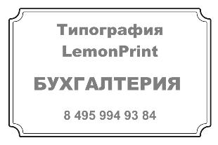 ZL_tabl_1