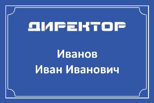 ZL_tabl_4