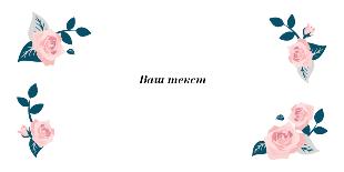 Zla_65_6