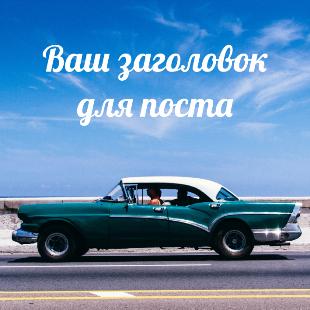 bg5_insta