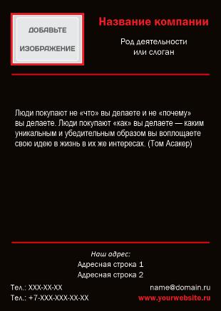 black_bg_list