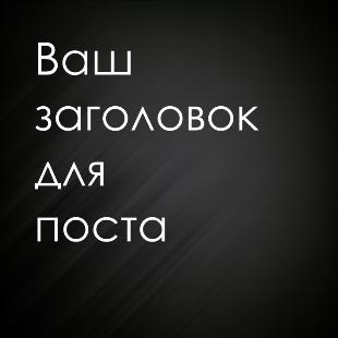 blackbg_insta