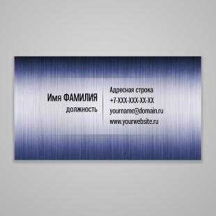 blue_magnet