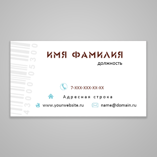 business_01_magnet