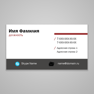 business_02_magnet