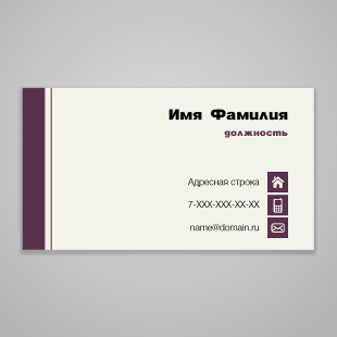 business_03_magnet