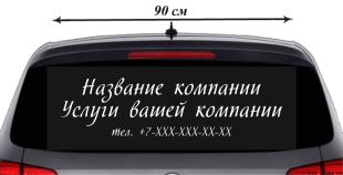car_sticker_4