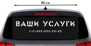 car_sticker_5