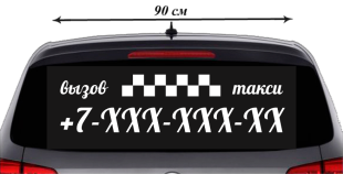 car_sticker_taxi