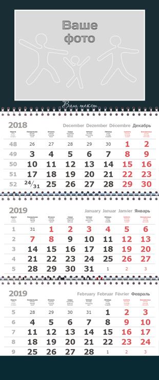 darkblue_calendar