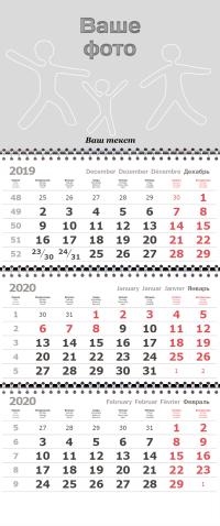 full_bleed_calendar